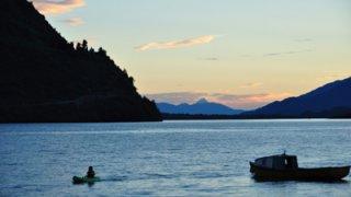 fjord de puyuhuapi