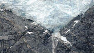 glacier suspendu parc queulat