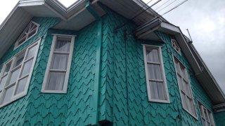 Maison aux tuiles typiques de Chiloé