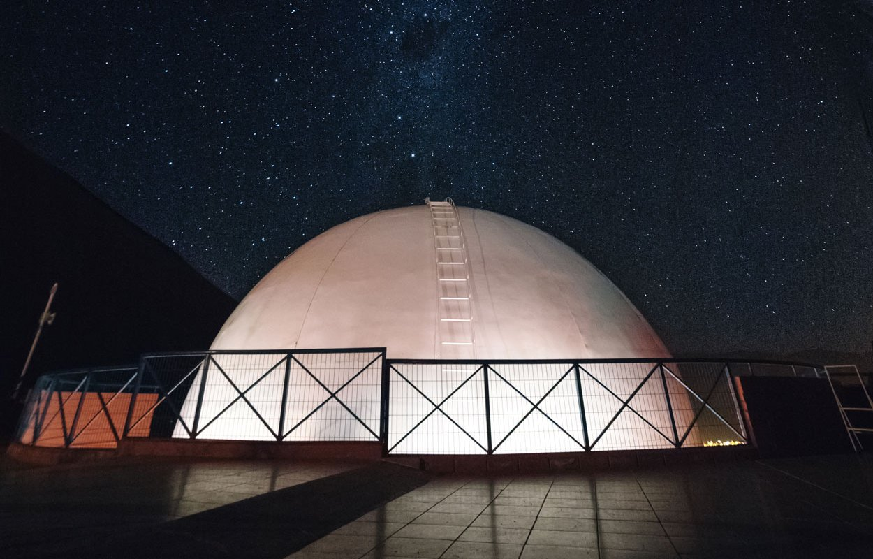 Observatoire Mamalluca - Chili