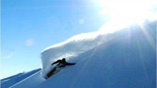 Ski à la valle nevado